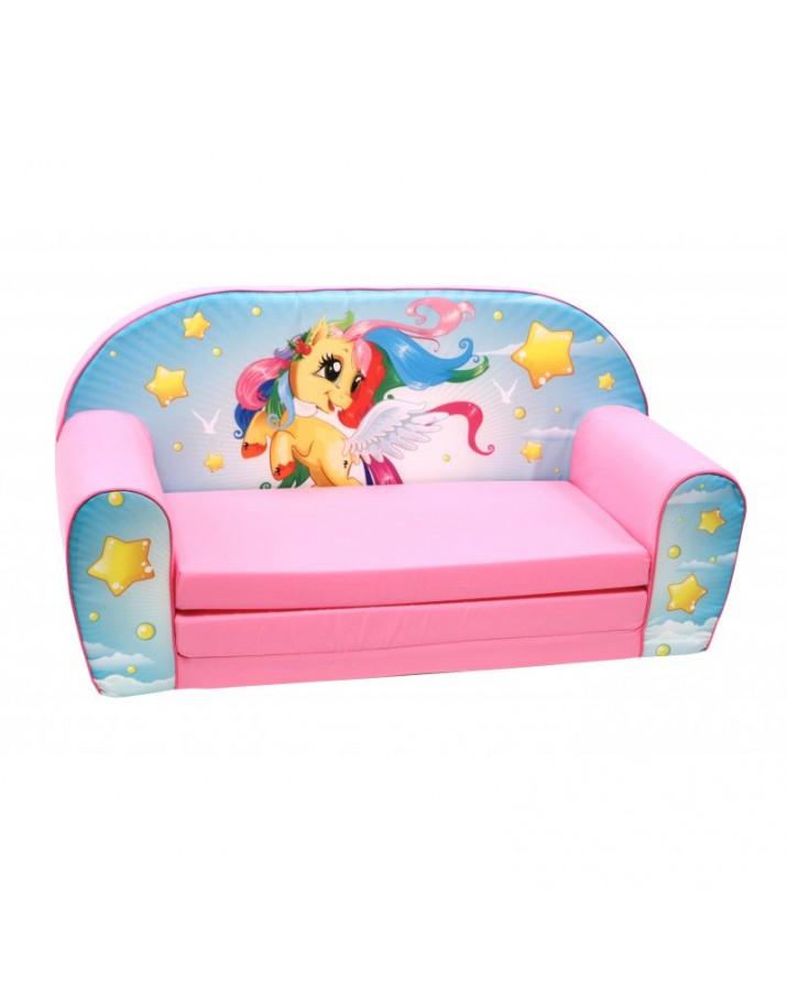 """Rožinė sofa - """"Spind.."""